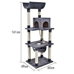 H161 Cat Tree Scratching Post Soft Multifuction Sleeping Bed Cat Furniture Pet Home Cat Furniture Pet Supplies krabpaal kat