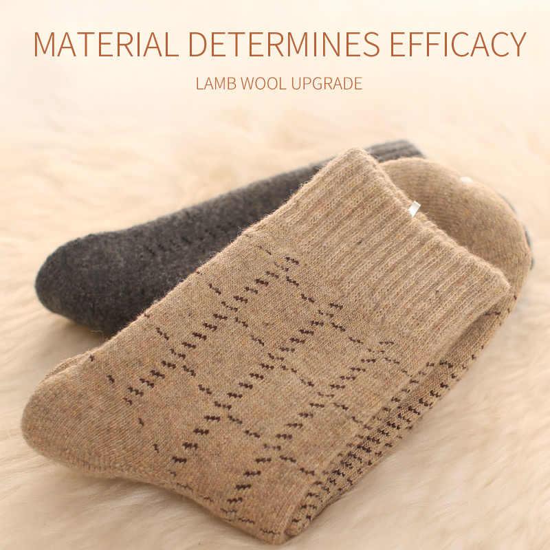 Calcetines largos de lana de Merino de felpa de invierno para hombre calcetines gruesos de lana de bucle toallas de Cachemira de felpa Slacky vestido de algodón calcetines de hombre 4 pares
