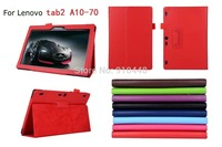 High Quality Fashion Litchi Pattern PU Leather Stand Holder Case Cover For Lenovo Tab 2 A10