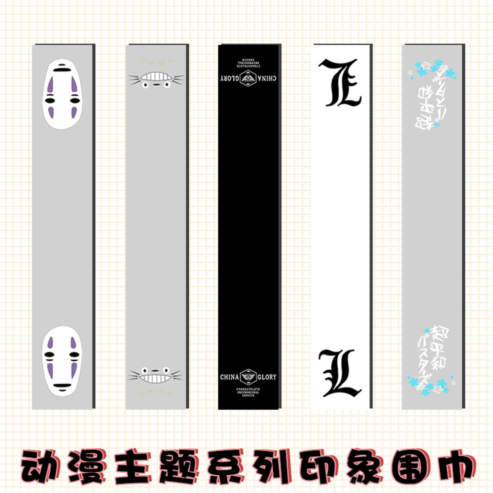 Cosplay Anime NARUTO Sword Art Online Assassin's Creed Touken Ranbu Online Fate/stay night Hatsune Miku WOW Lovers scarf gift