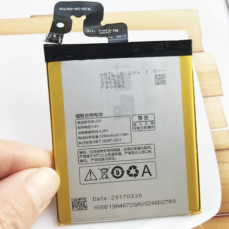 BL220 2150mAh Large Capacity Battery For Lenovo S850 S850T