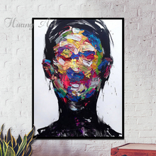 Hand painted oil painting impression surrealism future abstract face portrait stereoscopic painting vestibule hanging painting