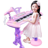 Children Chargeable 37 Keys Electronic Organ Musical Toy with Microphone and Stool for Girls Learning Education Play Kit