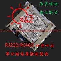 Бесплатная доставка последовательный порт Компьютера переключатель вход и выход IO модуль RS485/RS232 четыре на четыре релейная плата