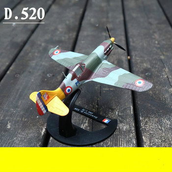 1:72 World War II France D520 Fighter Model Aircraft Alloy Finished Model Airplane Fighter Military Model Gift Ornaments