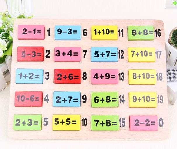 Online Shop 110PCS Domino Wood Numeric addition subtraction table - subtraction table