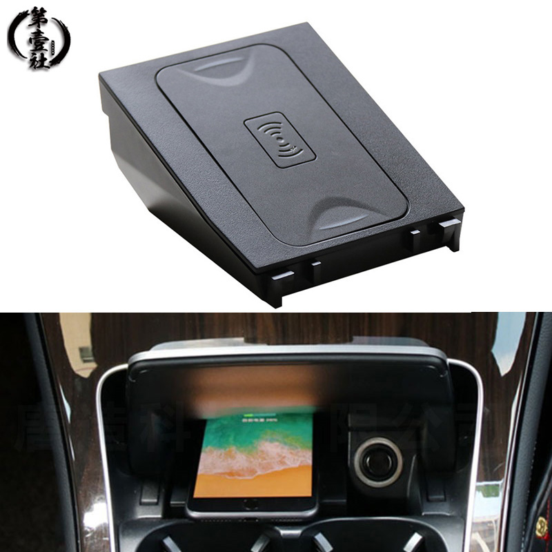 Car Wireless Charger Qi Fast Charge Pad Charger Box Car Mounts Holder For <font><b>Mercedes</b></font> Benz W205 C200 <font><b>C300</b></font> C180 GLC C Class 2014-18 image