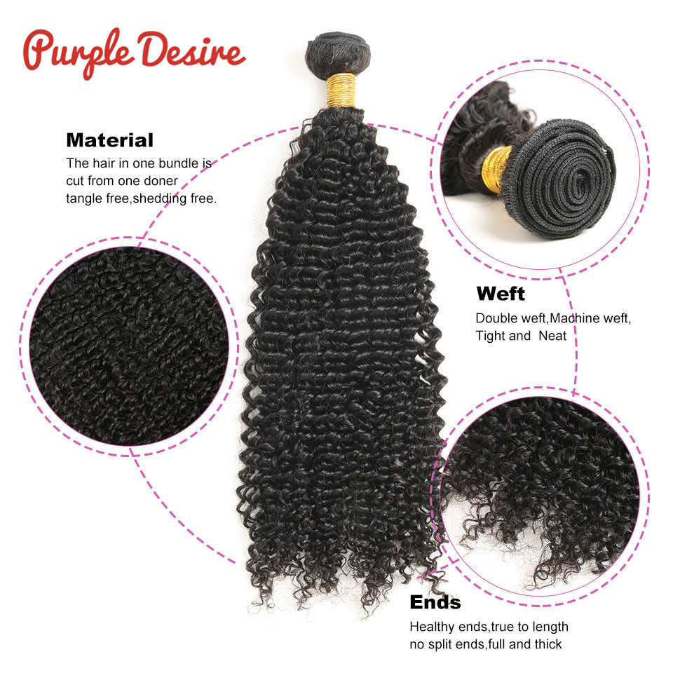 Brazilian Hair Weave Bundles with Closure Kinky Curly Hair with Closure 34 Bundles Remy Human Hair with Closure Swiss Lace
