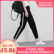 2019 Womens Sports Pants Street Wear Harajuku Contrast Casual Loose Comfort Stretch Cotton Large Size