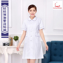 Round collar nurse dress long sleeve womens winter doll with blue edge white coat short workwear
