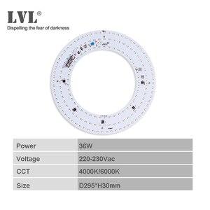 Image 2 - LED tavan lambası 36W yuvarlak şekil Led modülü lamba kurulu LED Panel AYDINLATMA 220V manyetik kurulum ev aydınlatma