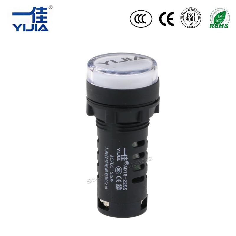 Licht & Beleuchtung Mutig 22mm Montagebohrung Dual Farbe Lampen-anzeige Signallampe Panel Ad16-22ss 12 V 24 V 36 V 48 V 110 V 220 V 380 V Rot Grün