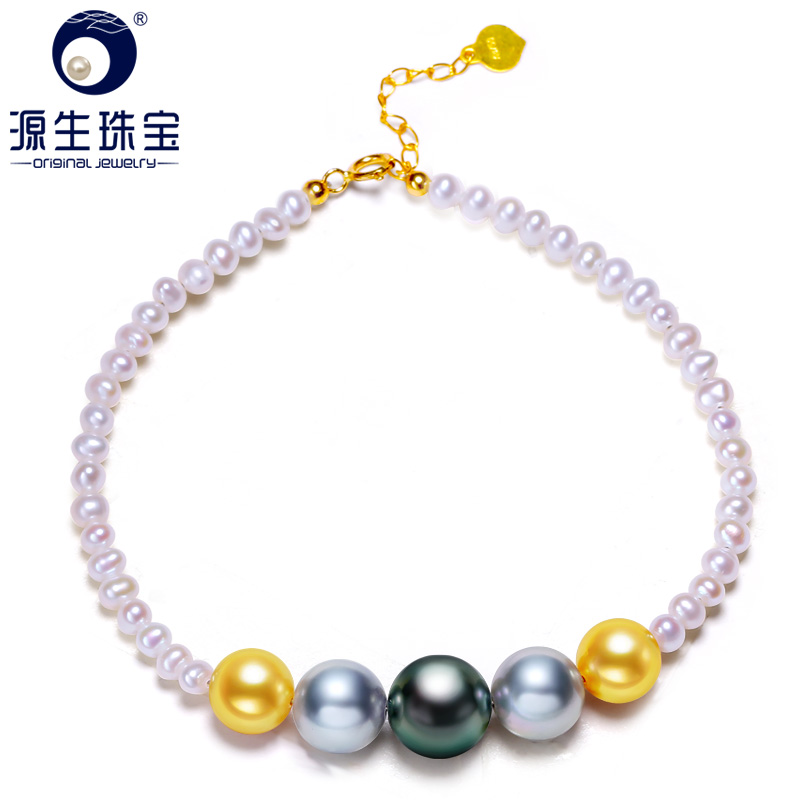 [YS] Wedding Pearl Jewelry Mix Color 18K Solid Gold Japanese Akoya Seawater Pearl Bracelet