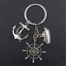 WKOUD 1pc Rudder Ship Anchor Pendant I Love Sea Charm Keychain DIY Creative Handmade Alloy Key Chain A1534