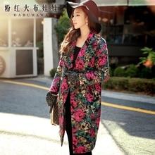 dabuwawa 2016 new winter loose fashion long print coat long pink doll