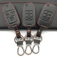 Popular Car Key Case For Honda City Buy Cheap Car Key Case For Honda