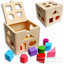 Wooden educational toys kids toys Thirteen hole intelligence box Shapes with matching blocks