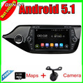 8'' Free Shipping Quad Core Android 5.1 Car GPS For Kia CEED 2014 With 16GB Flash Mirror Link Radio Stereo Multimedia