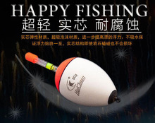1Pcs Sea Fish Float 10g 20g 30g 40g 50g buoyancy Night Fishing Floats Tube Luminous Lighting Foam Floats Glow stick Fish bobber