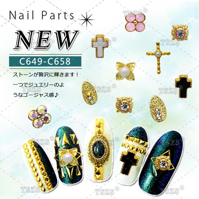10pcs/lot japanese nail art supplies cross waterdrop shape nail art ...