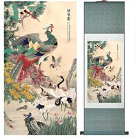 A Hundred Birds Are Paying Homage To A Phoenix Chinese Art Painting Home Office Decoration Chinese