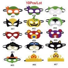 10pc/lot Superhero Mask Dr Doom Batman Star Wars Darth Vader Cosplay Kids Birthday Party DIY Masquerade Costumes Masks Xmas