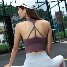 Energy Seamless Vest Y Type Sports Bra for Women Fitness Workout Push Up Yoga Bra Running Pad Cropped Top Sports Wear Tank Tops цена и фото