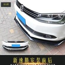 Для vw jetta sedan- внешний вид АБС пластик трехсекционная Передняя Лопата передний спойлер декоративный Авто par