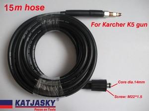 Image 1 - 15メートル車ワッシャーホースフィットkarcher k5コネクタ400Bar 5800PSI、m22 * 1.5*14ミリメートル、高圧ホース