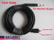 Manguera de arandela de coche, 15M, compatible con conector Karcher K5, 400Bar, 5800PSI, M22 x 1,5x14mm, manguera de arandela de alta presión