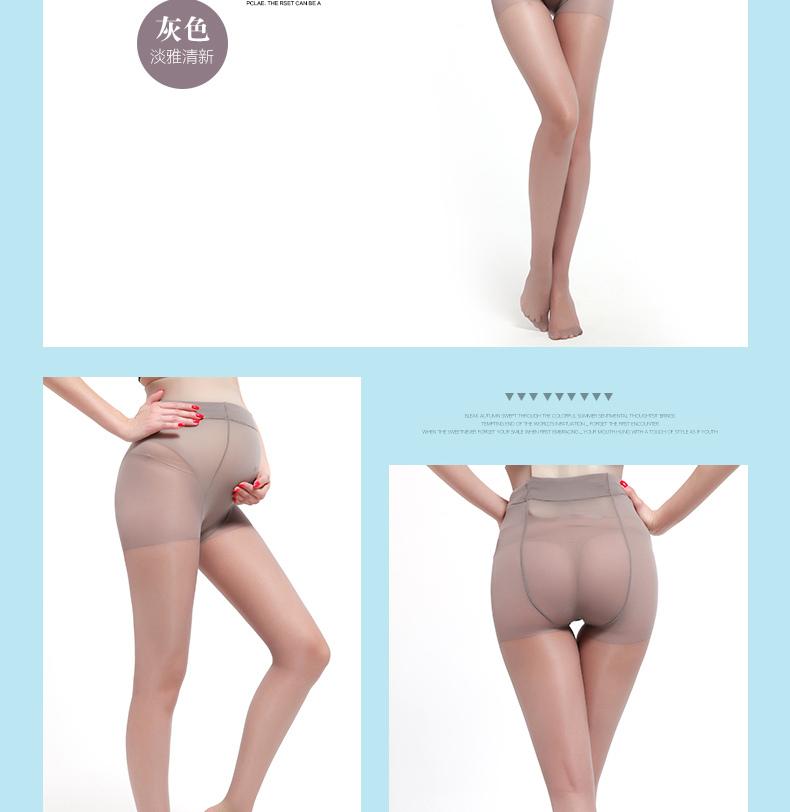 2016 lato cienkie anty-hak z drutu pończochy aksamitne pończochy regulowany wysokiej elastyczna macierzyński kobiety w ciąży legginsy spodnie 14