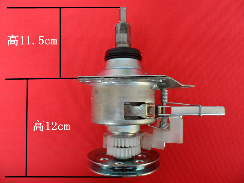 Samsung clutch assembly / reducer Samsung washing machine clutch