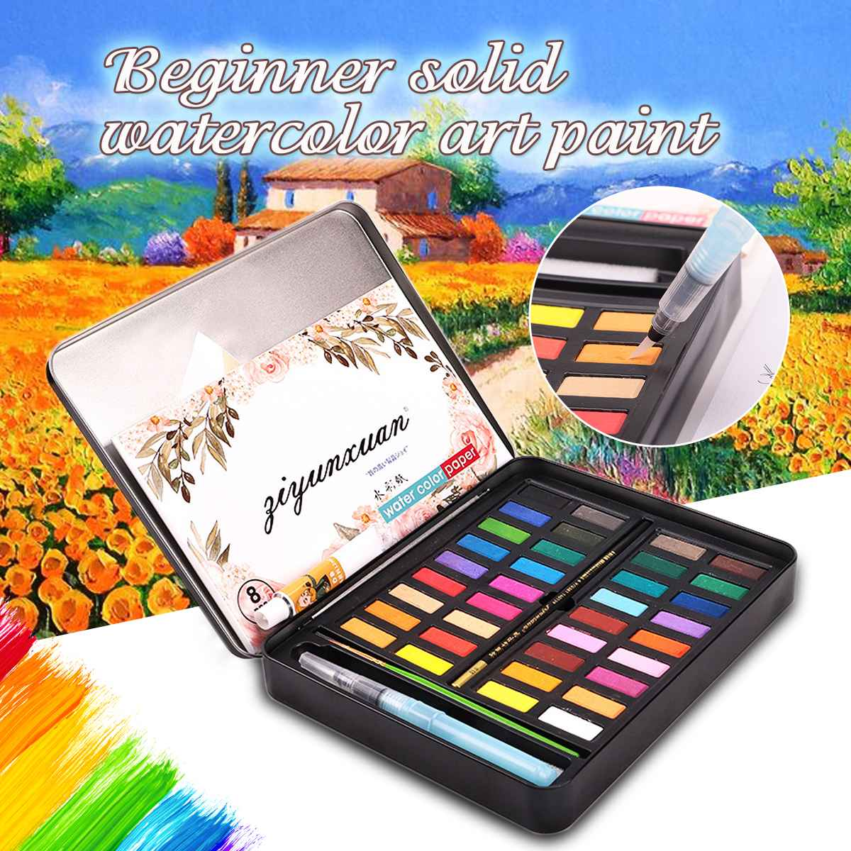 KICUTE 36 couleurs Portable voyage solide Pigment aquarelle peintures ensemble dans une boîte de fer avec sac de rangement et stylo Art fournitures