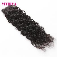 Malaysian Water Wave Bundles One Piece Or 3/4Pcs/Lot Human Hair Bundles Non Remy Hair Weave Extensions Natural Color Mydiva
