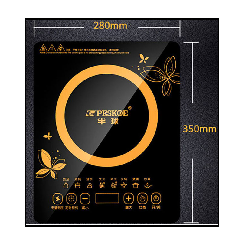 Induction Cooker induction furnace waterproof touch screen ultra - thin induction cooker high - power hot pot electromagnetic co