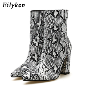 Image 5 - Eilyken Women Zipper Boots Snake Print Ankle Boots Square heel Fashion Pointed toe Ladies Sexy shoes 2020 New Chelsea Boots