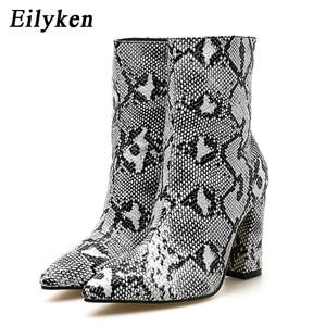 Image 5 - Eilykenผู้หญิงZipperงูพิมพ์ข้อเท้ารองเท้าส้นแฟชั่นชี้Toeสุภาพสตรีรองเท้าเซ็กซี่2020ใหม่รองเท้าเชลซี
