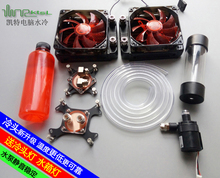 Water Cooling Radiator, CPU Video Card, Beiqiao Water Head Pump, Water Tank, Cold Discharge Computer, Water Cooling Set