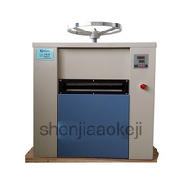 Automatic Laminated card machine A4 size laminator for laminating PVC card with Card press machine 1pc
