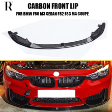 F80 M3 F82 F83 M4 Carbon Fiber Front Lip for BMW M3 M4 2012 - 2019 Auto Racing Car Styling Front Bumper Lip Chin Spoiler car front lip bumper refitting general small enclosure front bumper carbon fiber automotive products front lip adhesive strip