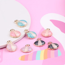10pcs Drop Oil Seashell Alloy Enamel Charms Pendants Small Glitter Charm DIY Decoration Earring Jewelry Accessory FX020