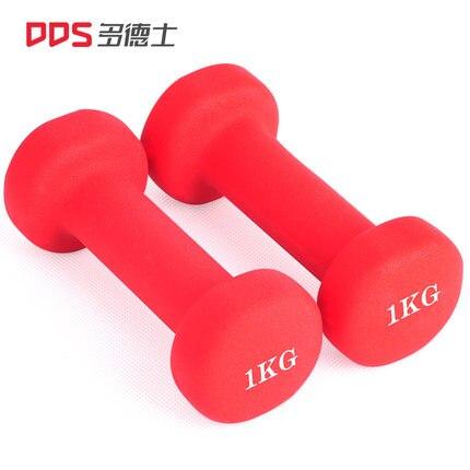 Tb210 accueil Fitness Yoga dames haltère bras en plastique mince bras colle petit haltère équipement de fitness 2 KG paire