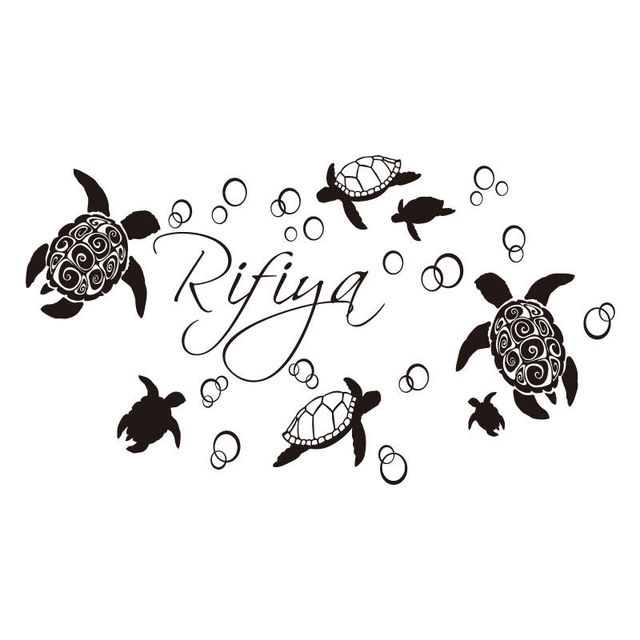Sea Turtles Wall Art Decals Customized Any Name Sticker For Bedroom Animal Decal Home Decor