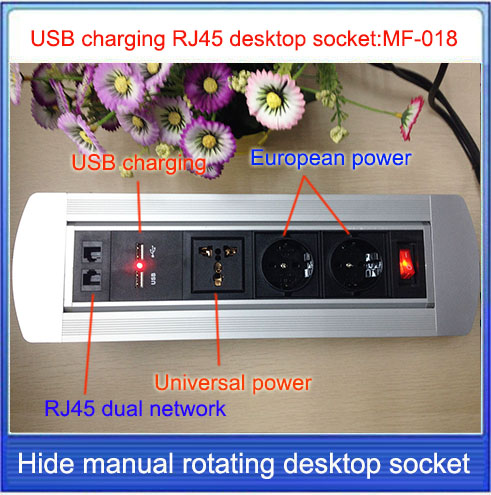 European power Desktop socket / hidden manual rotation /  RJ45 cable USB charging socket /Can choose function module/MF-018