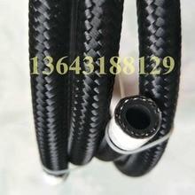 12AN черный нейлоновый Плетеный Гидравлический масляный охладитель резиновый шланг AN12 гоночный шланг линия 1 м