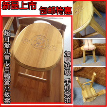 Stools stool wood stool bamboo chairs fishing stool folding chairs children wash laundry foot footstool