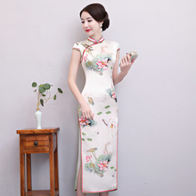 Ankle-Length Elegant Chinese Style Lady Qipao Summer Silk Print Floral Evening Party Dress Gown High Split Sexy Cheongsam new red handmade nail bead women lace sexy qipao elegant chinese style wedding dress floral slim ankle length cheongsam