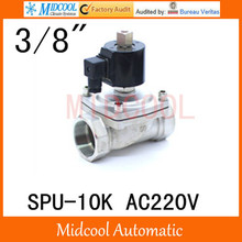SPU-10K popular type solenoid vale normally open type AC220V 2way 2position port 3/8″