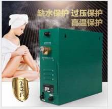 CE Certification Floor Mounted Voltage 220/380V  Multiple Power Steam Generator for Sauna Spa Bath With a Controller Out Side стоимость