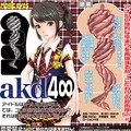 Волшебные глаза лори серии AKD48 анальный аниме влагалища киска мастурбаторы взрослых для мужчин